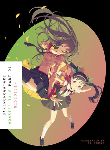 Bakemonogatari Novel
