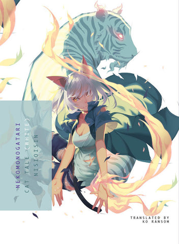 Nekomonogatari (White) Cat Tale Novel