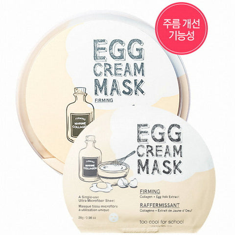 Too Cool For School Egg Cream Firming Mask Pack (5pcs)