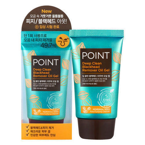 AK POINT Deep Clean Blackhead Remover Oil Gel Pore Purifying Cleanser- 2 pack !