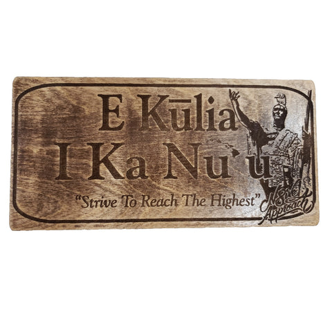 Small Plaque E Kulia I Ka Nu'u