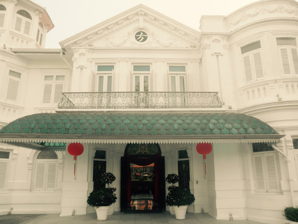 Macalister Mansion, Penang - Sleepover Review by Kiss the Moon
