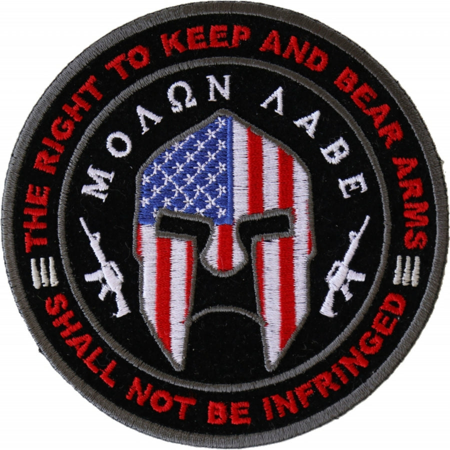 Daniel Smart Molon Labe Spartan Helmet, The Right to Keep and Bear Arms Shall Not Be In Embroidered Patch, 4 x 4 inches