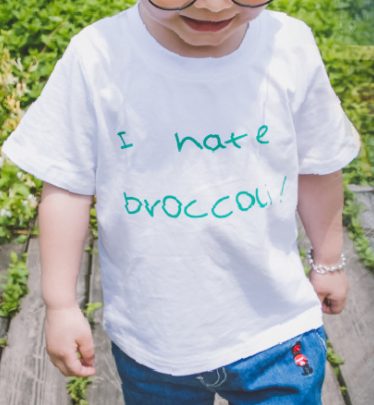 I hate brocconi tee