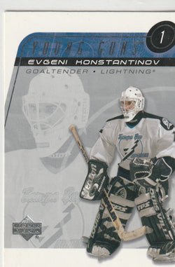Hockey Cards Page 49 First Row Collectibles