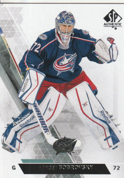 Sergei Bobrovsky 2013-14 SP Authentic Hockey #139