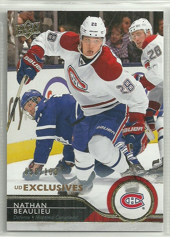 Nathan Beaulieu 2014-15 Upper Deck UD Exclusives /100