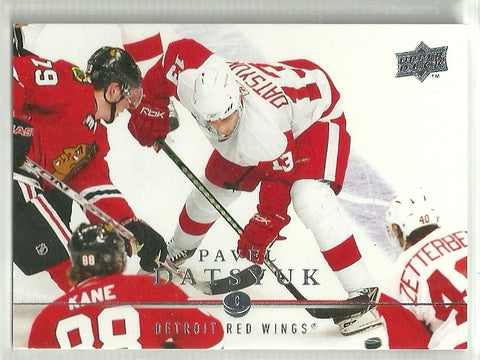 Pavel Datsyuk 2008-09 Upper Deck #318