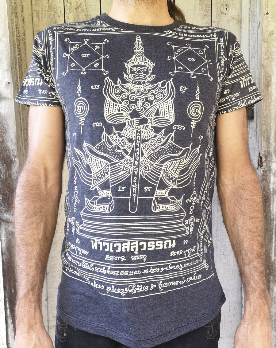 WORK t-shirt, sitting warrior with sword