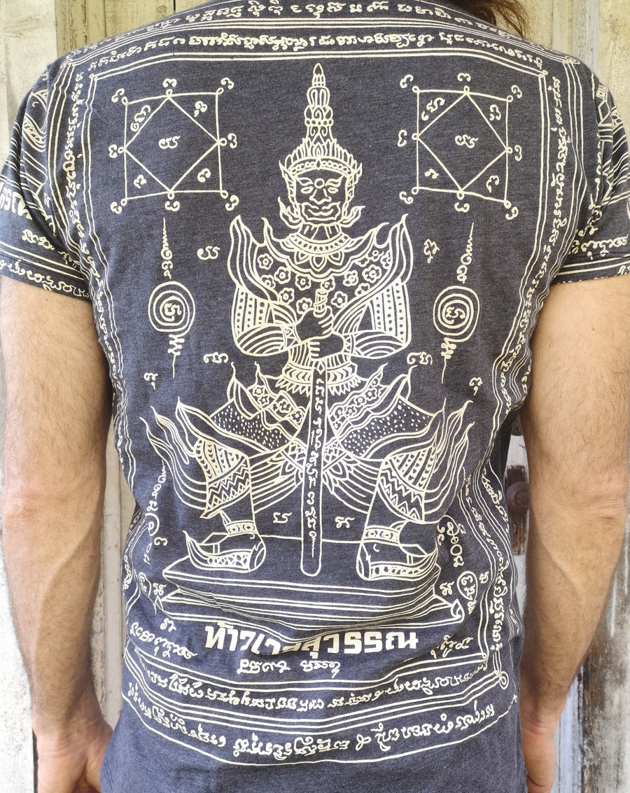WORK t-shirt, sitting warrior with sword, back view