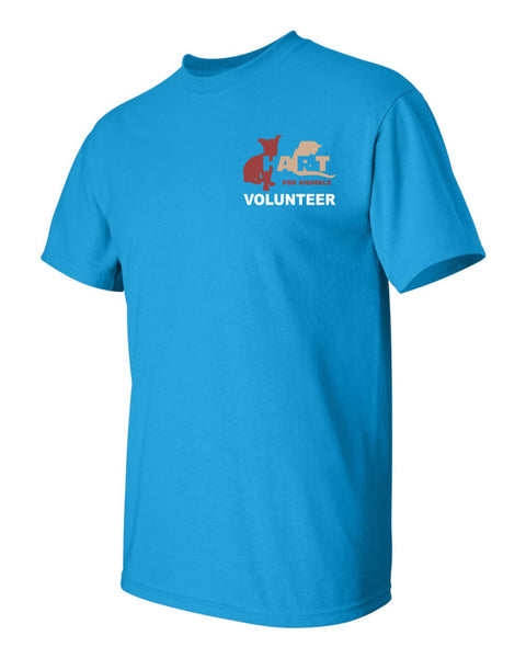 HART Volunteer Short Sleeve T shirt (Unisex & Ladies)