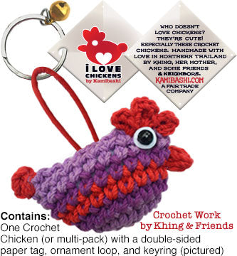 Colorful Crochet Chicken Keychains