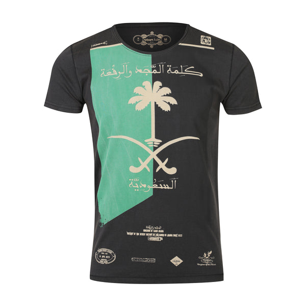 Palm & Swords - Kalimah brand