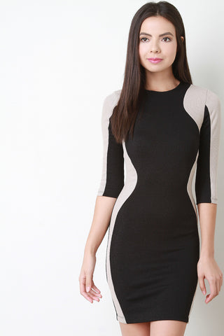 Shimmering Modern Contrast Mini Dress