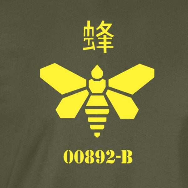 Yellow moth breaking bad jesse pinkman  yellow ink militarty green t-shirt