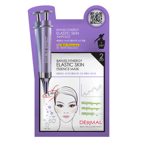 DERMAL BAYLISS SYNERGY 2 STEP MASK - ELASTIC SKIN - 1 BOX (5 sheets) - Dermal Cosmetics USA