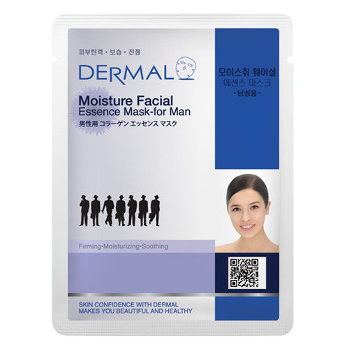 DERMAL COLLAGEN ESSENCE MASK - MOISTURE FACIAL - PACK (10CT) - Dermal Cosmetics USA