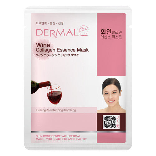 DERMAL COLLAGEN ESSENCE MASK - WINE - PACK (10CT) - Dermal Cosmetics USA