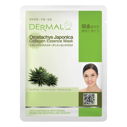 DERMAL COLLAGEN ESSENCE MASK - OROSTACYS JAPONICA - PACK (10CT) - Dermal Cosmetics USA