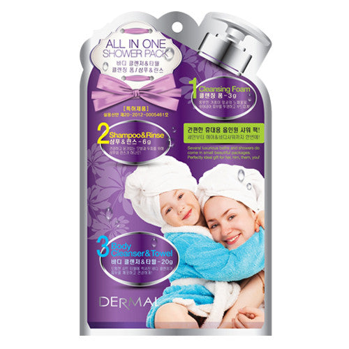 DERMAL ALL IN ONE SHOWER PACK - Dermal Cosmetics USA