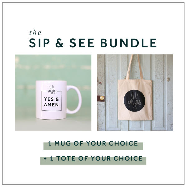 The Sip & See Gift Bundle