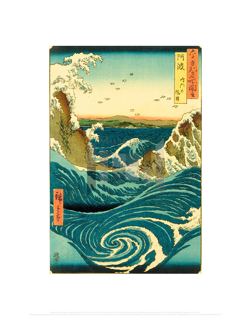Rough Sea at the Naruto in Awa Province No. 55 from the Series Pictures of Famous Places of the Sixty-Odd Provinces, Ichiryusai Hiroshige