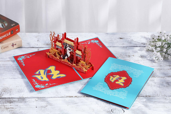 AITpop  Happy Chinese new year (blue cover) pop up card - AitPop