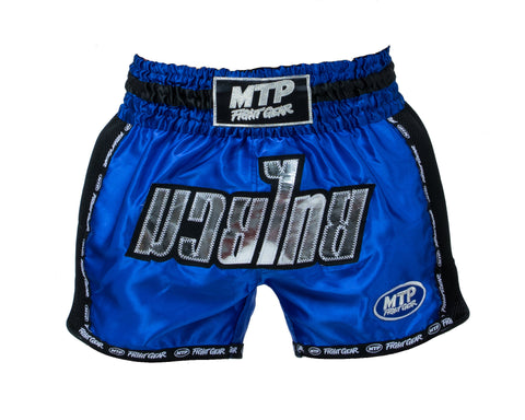 MTP Retro Muay Thai Shorts - Blue/Black Stripe