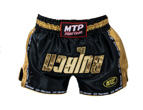 Gold Muay Thai Shorts | MTP Retros