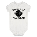 Dads Little All Star Basketball Sports Baby Bodysuit One Piece White