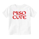 Miso Cute Baby Infant Short Sleeve T-Shirt White