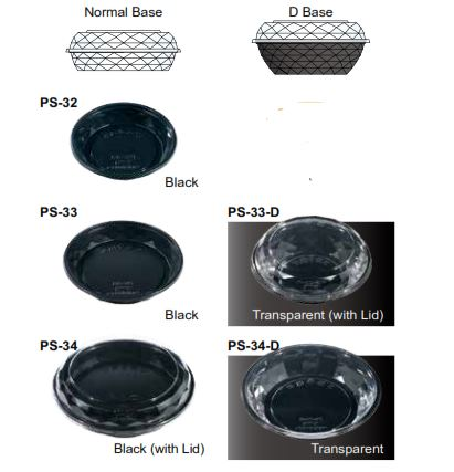 PS-SERIES ROUND CONTAINER FOR SALAD / DONBURI BOWL