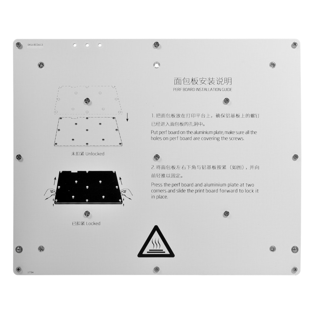 Aluminium build plate assembly for UP BOX / UP BOX+ - four points leveling