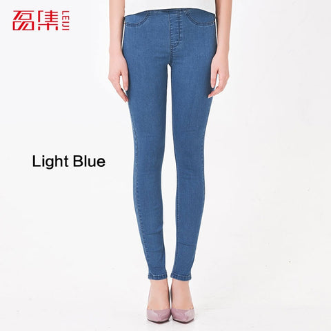 2016 Autumn Elastic Mid Waist Full Length Women's Skinny Jeans