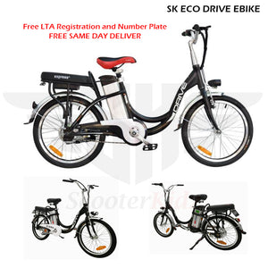 Ebike/Bicycle/Escooter SK Installment Plan with ATOME verion 2020