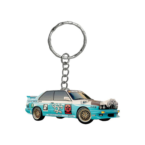 Vehicle Key Chain