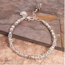 Load image into Gallery viewer, Silver Mother's Bracelet