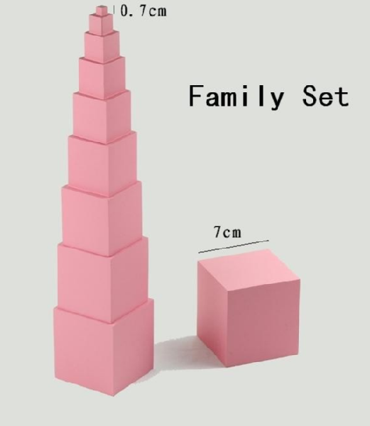 Pink Tower 7cm