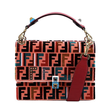 Fendi Kan I Pink Velvet Bag - Luxury Next Season