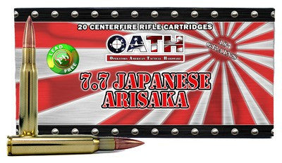 Oath Ammo 7.7 Japanese Arisaka Match 185gn Solid Copper - box of 20 - Rifle Ammunition - CNFA Outdoors