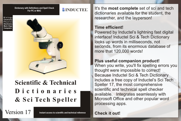 Sci & Tech Definitions Plus Spell Check!