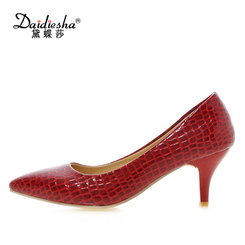 Womens Elegant Style Patent Leather Print Pointed Toe High Heels Pumps