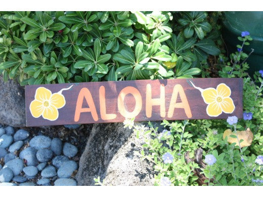 "Wooden Aloha Sign w/ Hibiscus 20"" - Tiki Bar Decor"