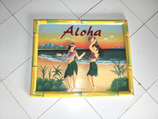 "Hula Dancers By The Beach ""Aloha"" - Bamboo Frame 24"" X 16"""