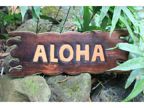 """Aloha"" Sign Driftwood 20"" - Tiki Bar Decor"