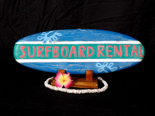 """Surfboard Rental"" Surf Sign 20"" - Surfing Decor"