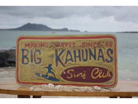 """Big Kahunas Surf Club"" Surfing Wood Sign 24"""