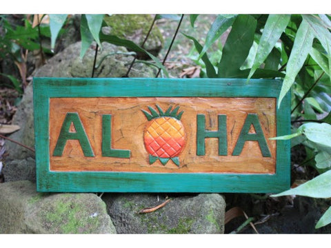 """Aloha"" Pineapple Tiki Sign 16"" Carved/Painted - Home Decor"