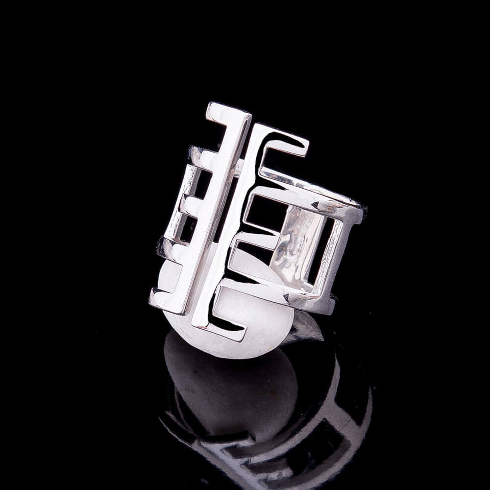 Modern statement ring - 1