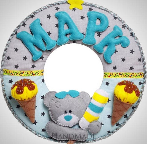 Baby Name Sign Bear - Toy